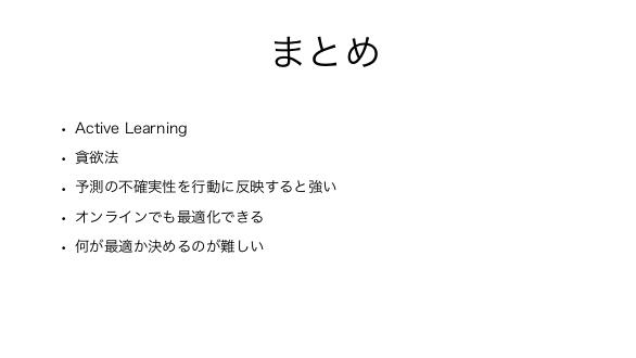 f:id:kabukawa:20190407003439p:plain