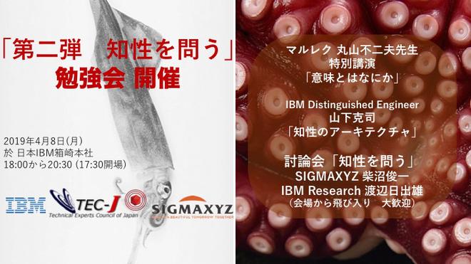 f:id:kabukawa:20190407203912p:plain:w500