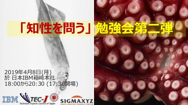 f:id:kabukawa:20190408131639p:plain:w500