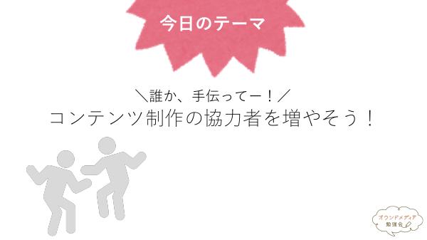 f:id:kabukawa:20190411010636p:plain