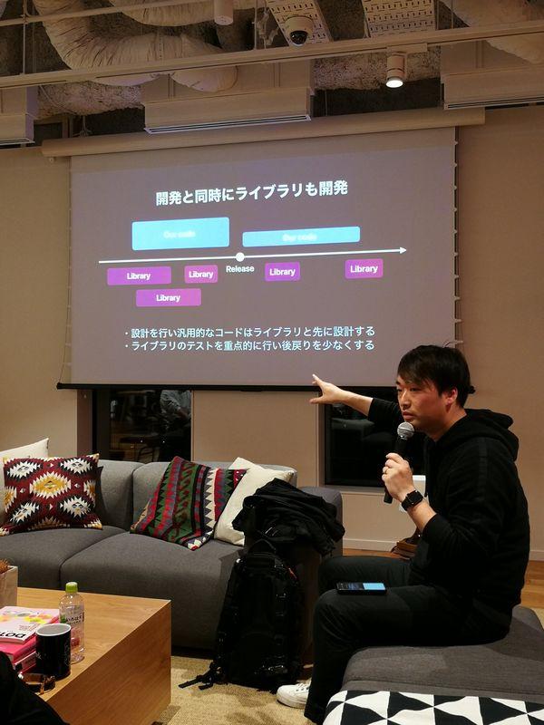 f:id:kabukawa:20190419004540j:plain:h300