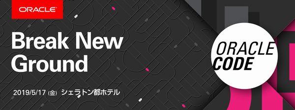 f:id:kabukawa:20190422093804j:plain:w500