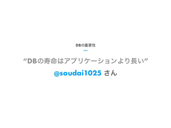 f:id:kabukawa:20190519164009p:plain:w400