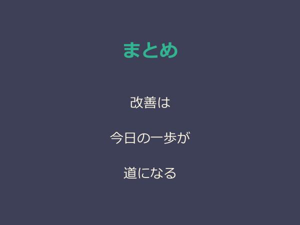 f:id:kabukawa:20190519172228p:plain:w400