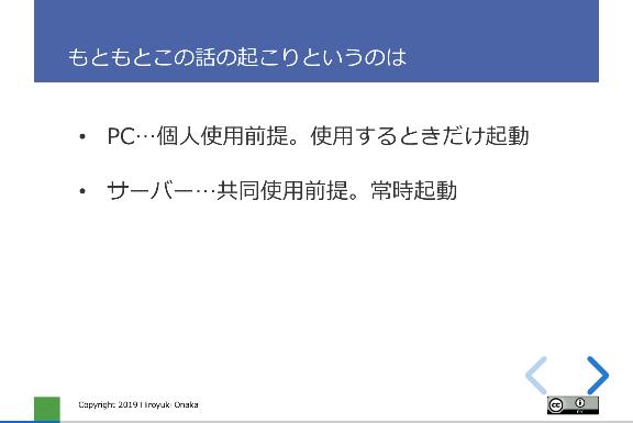 f:id:kabukawa:20190519174305p:plain:w400