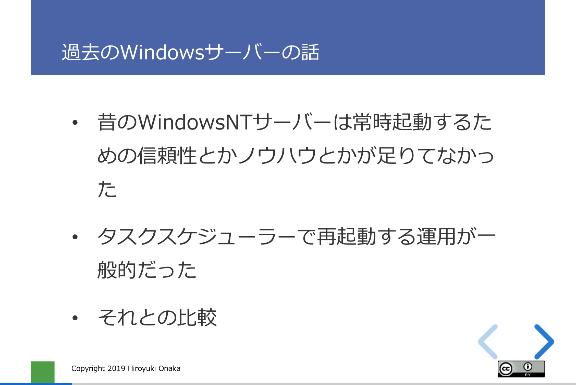 f:id:kabukawa:20190519174346p:plain:w400