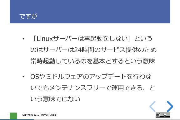 f:id:kabukawa:20190519174410p:plain:w400