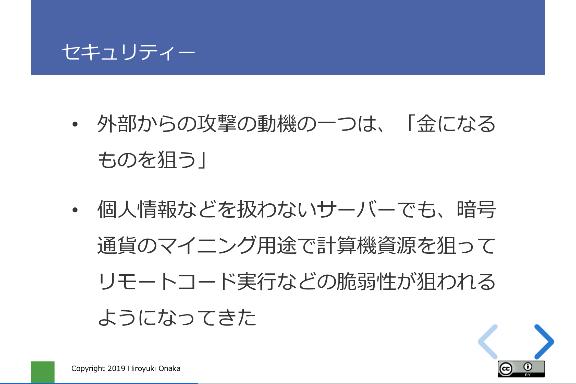 f:id:kabukawa:20190519174528p:plain:w400