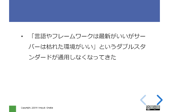 f:id:kabukawa:20190519174649p:plain:w400