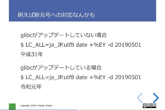 f:id:kabukawa:20190519174716p:plain:w400