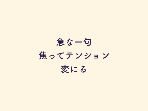 f:id:kabukawa:20190519180115p:plain:w400