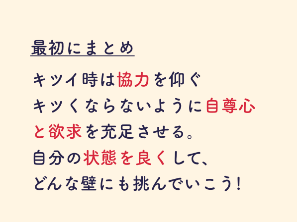 f:id:kabukawa:20190519180145p:plain:w400
