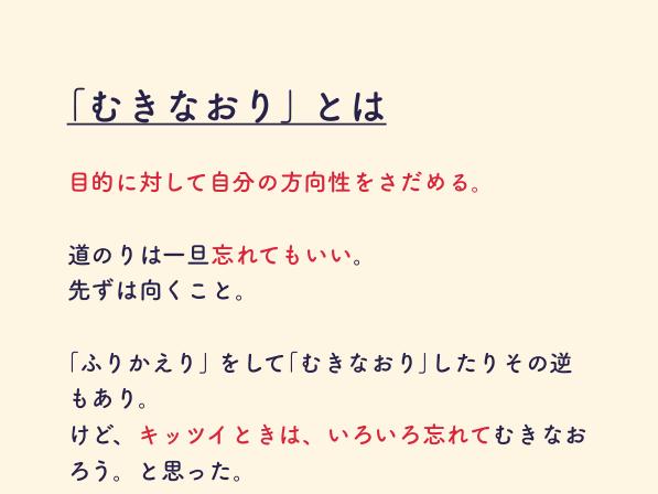 f:id:kabukawa:20190519180234p:plain:w400