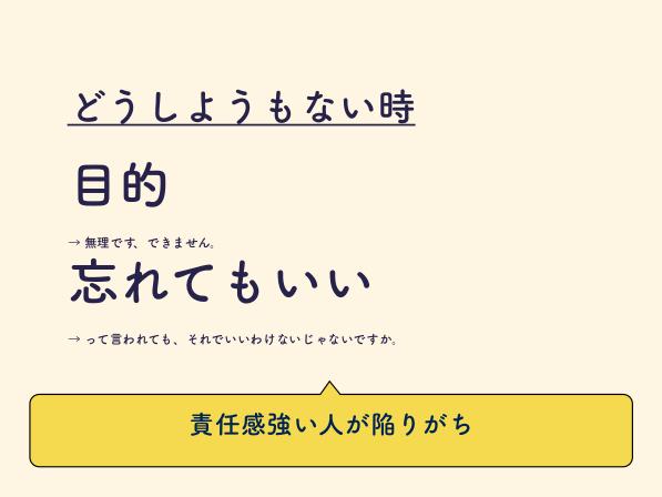 f:id:kabukawa:20190519180308p:plain:w400