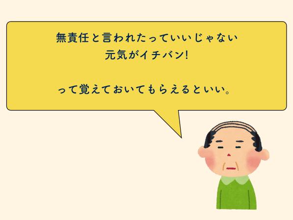 f:id:kabukawa:20190519180321p:plain:w400