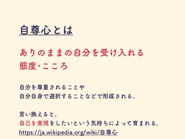 f:id:kabukawa:20190519180404p:plain:w400