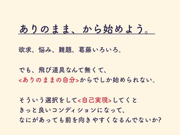 f:id:kabukawa:20190519180528p:plain:w400