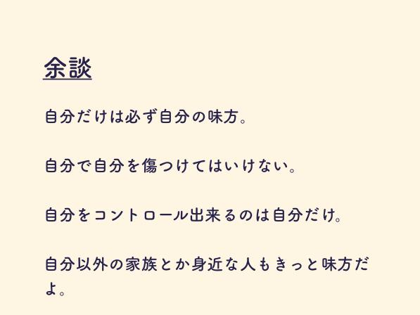 f:id:kabukawa:20190519181334p:plain:w400
