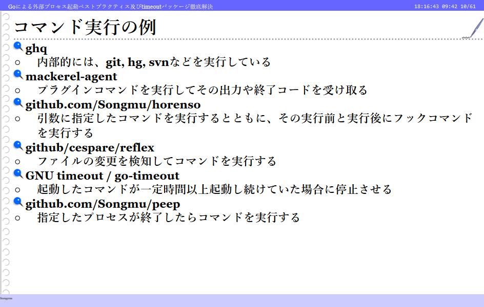 f:id:kabukawa:20190519182155p:plain:w400