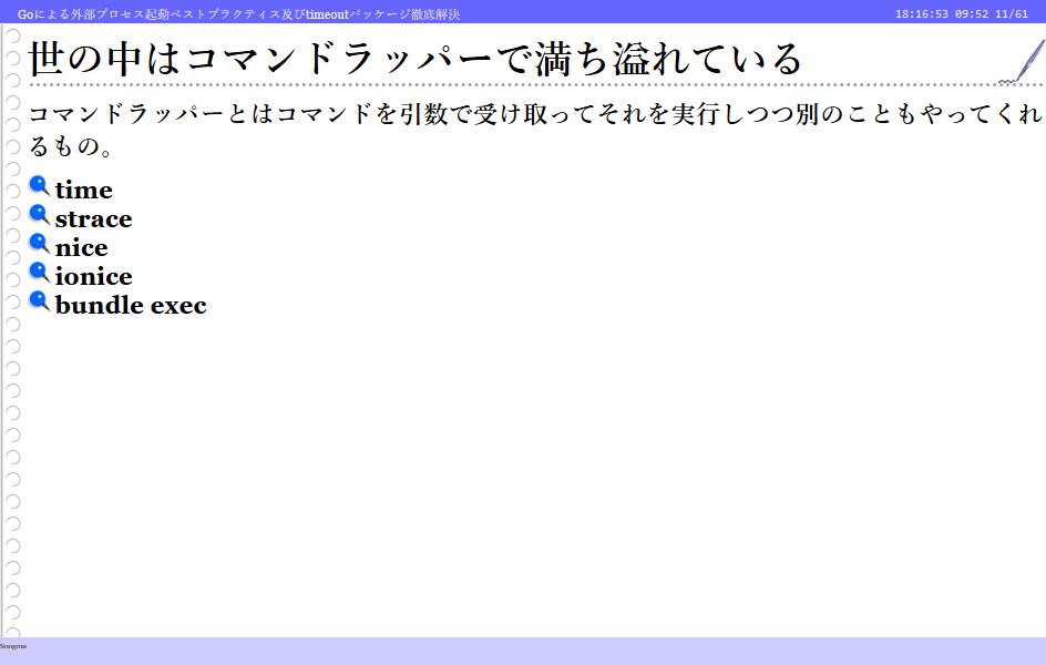 f:id:kabukawa:20190519182231p:plain:w400