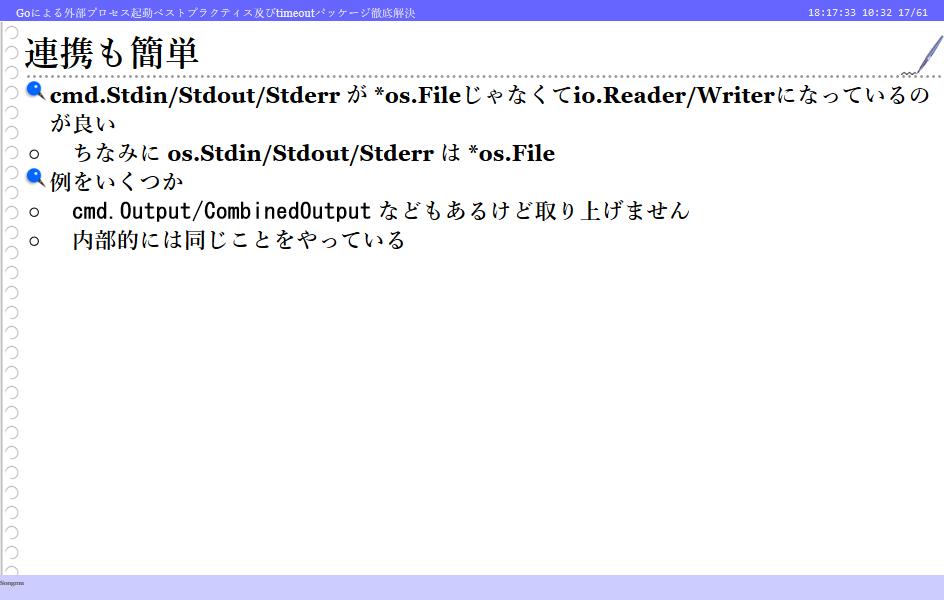 f:id:kabukawa:20190519182316p:plain:w400