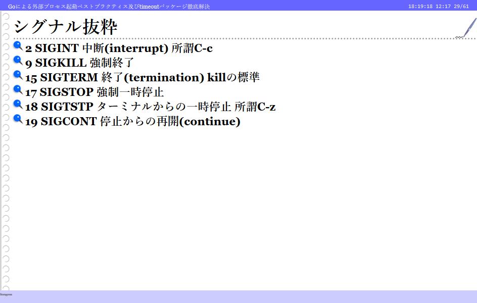 f:id:kabukawa:20190519182402p:plain:w400