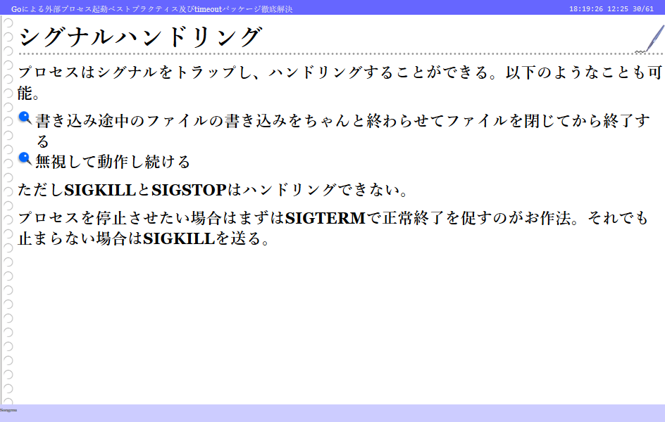 f:id:kabukawa:20190519182415p:plain:w400