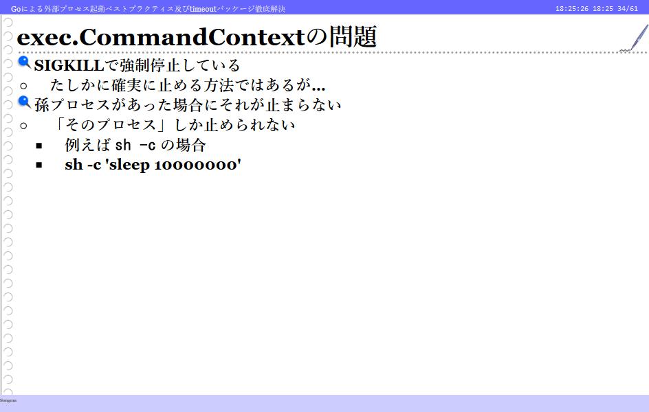 f:id:kabukawa:20190519182736p:plain:w400