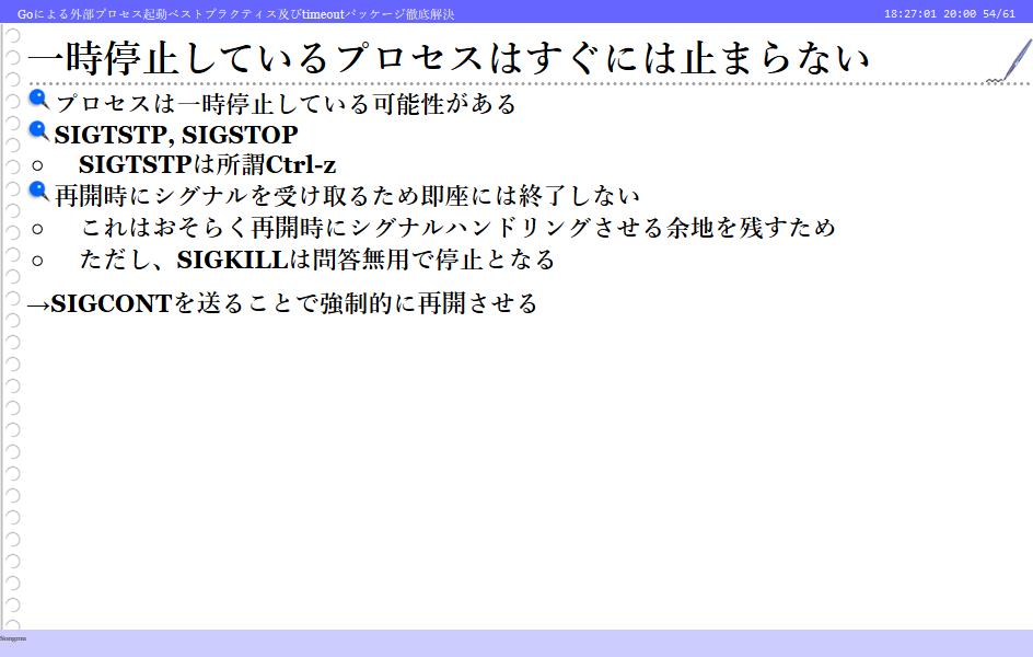 f:id:kabukawa:20190519182934p:plain:w400