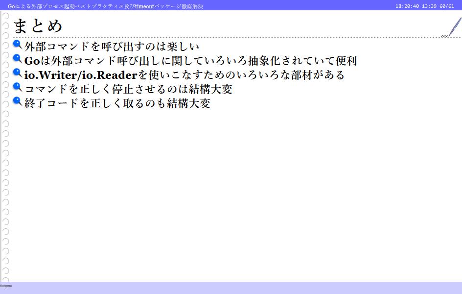 f:id:kabukawa:20190519183019p:plain:w400