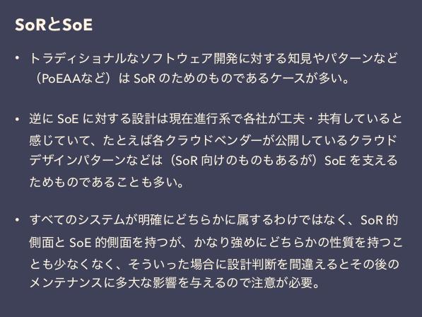 f:id:kabukawa:20190519183736p:plain:w400
