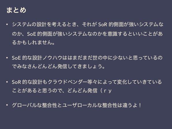 f:id:kabukawa:20190519184041p:plain:w400