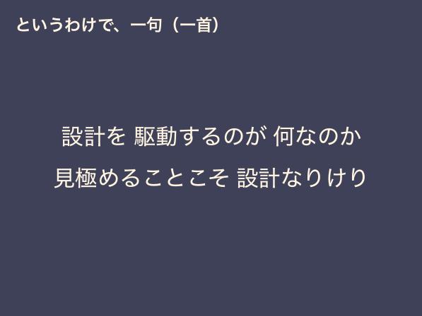 f:id:kabukawa:20190519184059p:plain:w400