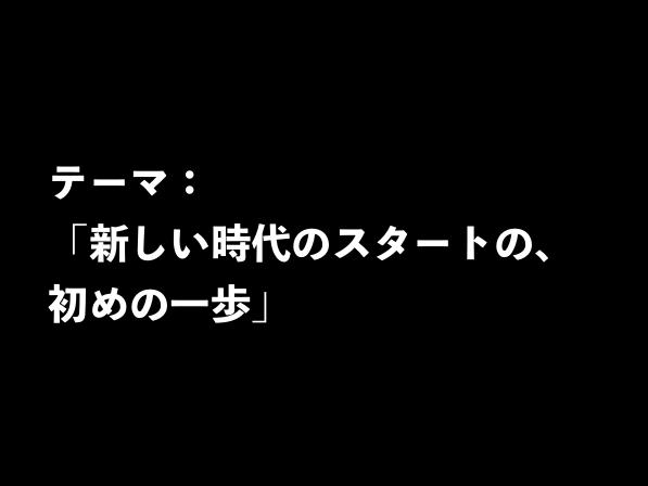 f:id:kabukawa:20190519190015p:plain:w400