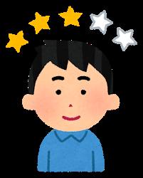 f:id:kabukawa:20190721212459p:plain:w300