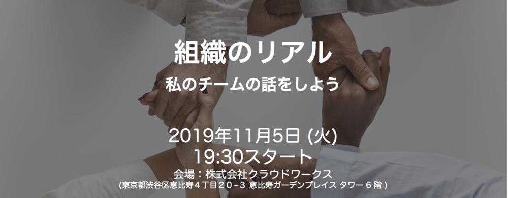 f:id:kabukawa:20191106005704p:plain:w800