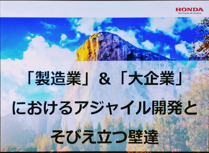 f:id:kabukawa:20191124094335j:plain:w500