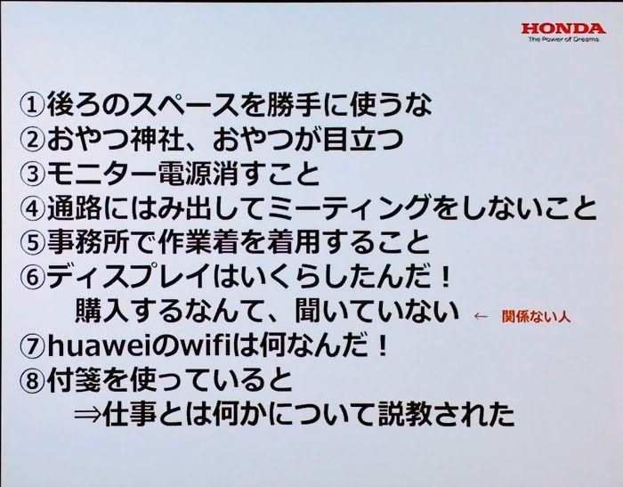 f:id:kabukawa:20191124095955j:plain:w400