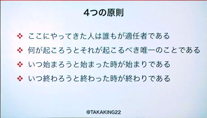 f:id:kabukawa:20191124102902j:plain:w400