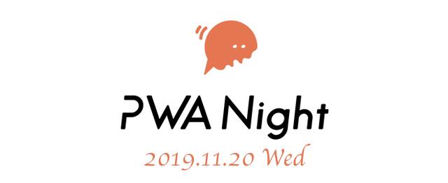 f:id:kabukawa:20191124112212p:plain:w500