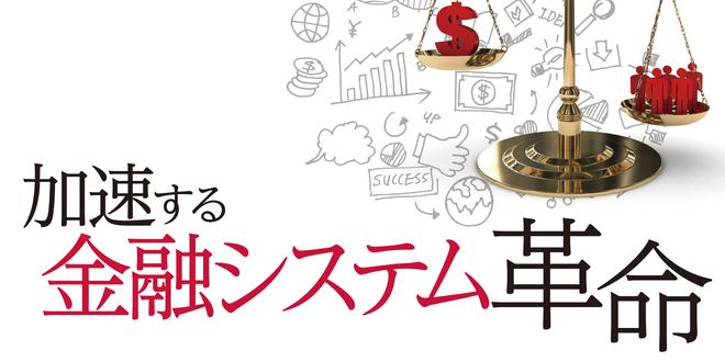 f:id:kabukawa:20191124160555p:plain:w500