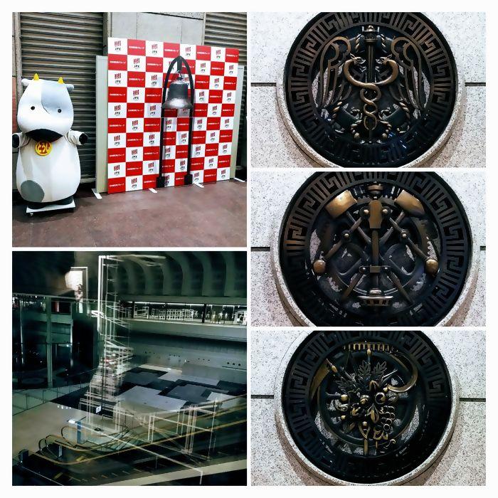 f:id:kabukawa:20191124161448j:plain:w600