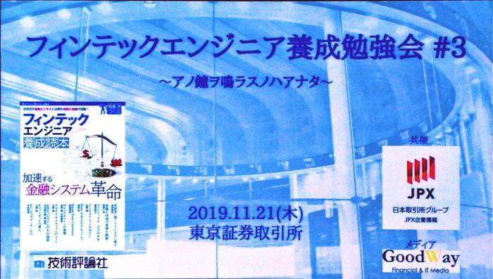 f:id:kabukawa:20191124165805j:plain:w500