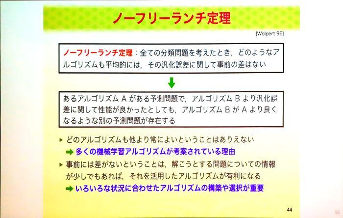 f:id:kabukawa:20191208174537j:plain:w500