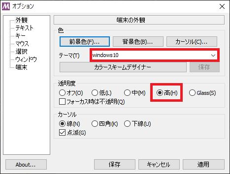 f:id:kabukawa:20200104141947p:plain