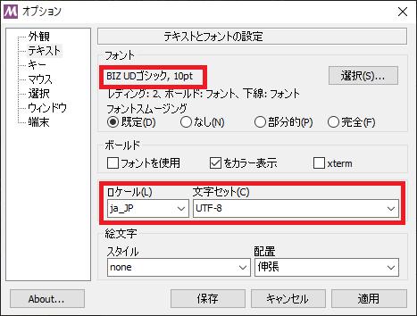 f:id:kabukawa:20200104142225p:plain