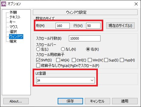 f:id:kabukawa:20200104142426p:plain