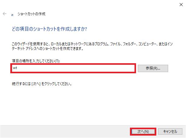 f:id:kabukawa:20201205002808p:plain