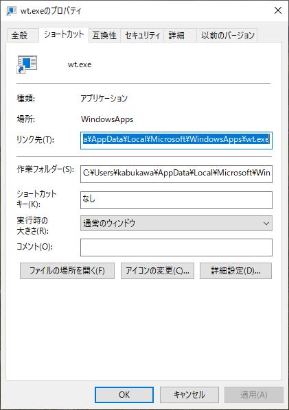 f:id:kabukawa:20201205003220p:plain