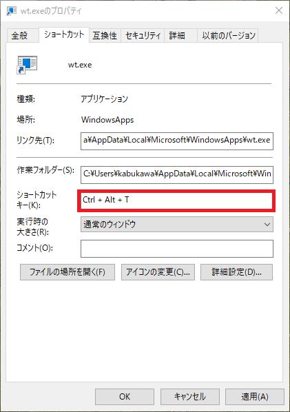 f:id:kabukawa:20201205003923p:plain